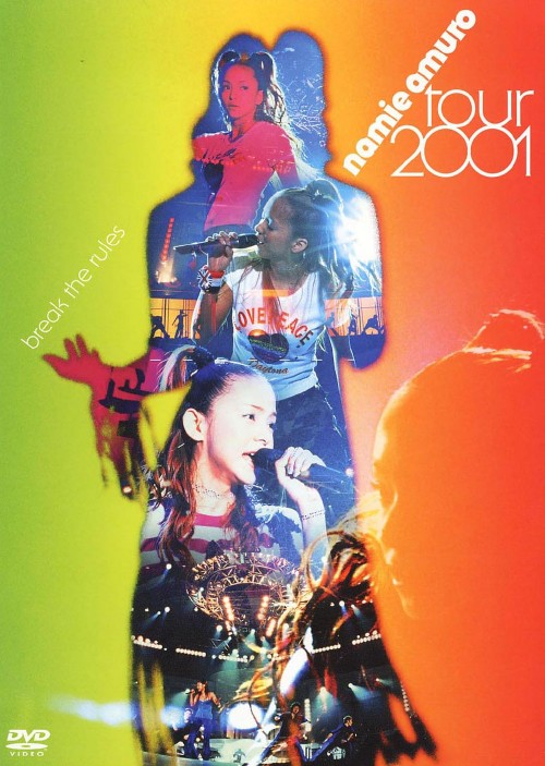 【中古】namie amuro tour 2001 break the rules 【DVD】/安室奈美恵