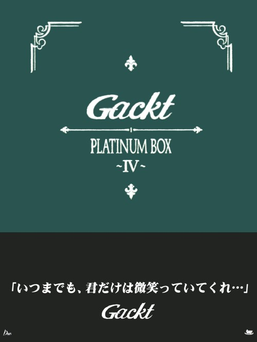 【中古】初限)Gackt/4.PLATINUM BOX Bible 【DVD】/Gackt