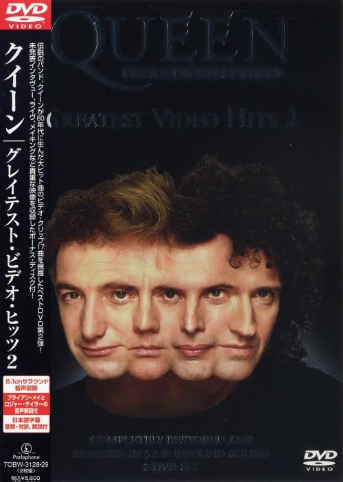 【中古】クイーン/2.GREATEST VIDEO HITS (完) 【DVD】/クイーン