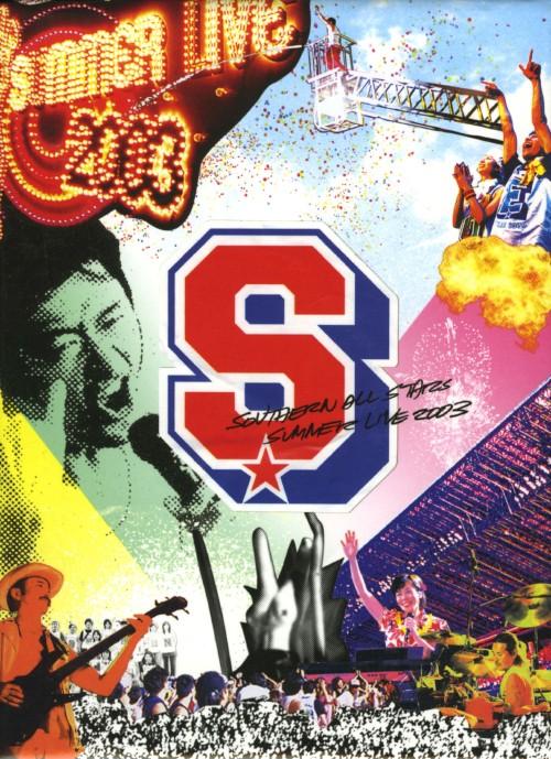 【中古】初限)サザンオールスターズ/SUMMER LIVE 2003… 【DVD】/サザンオールスターズ