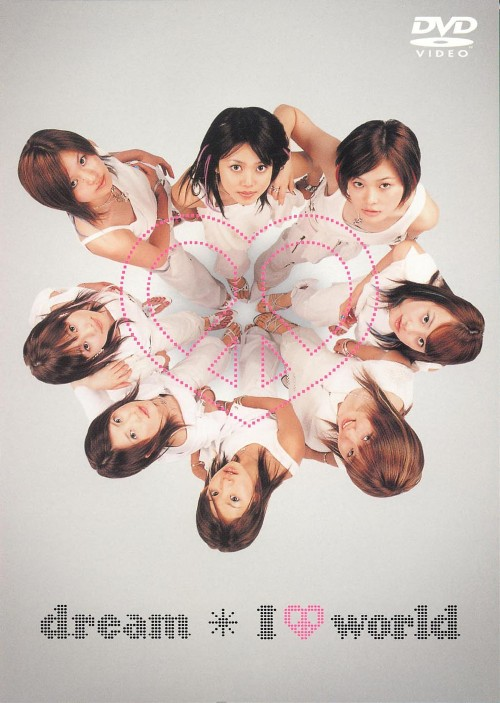 【中古】dream/I LOVE World 【DVD】/dream