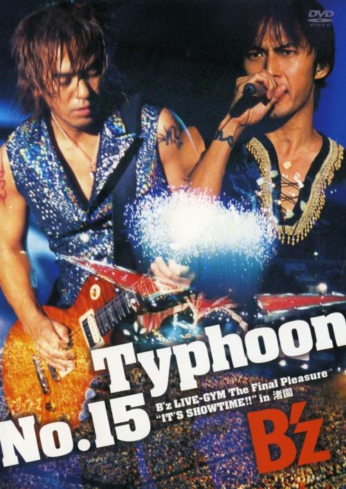 【中古】Typhoon ��15 B'z LIVE-GYM The Final P… 【DVD】/B'z