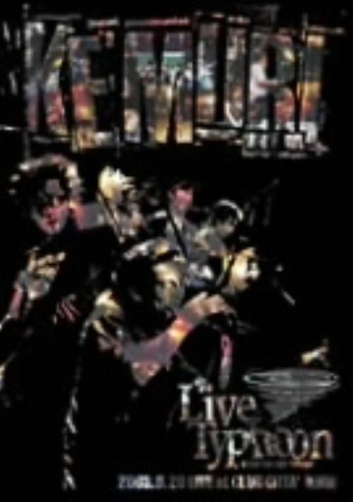 【中古】KEMURI/LIVE TYPHOON 【DVD】/KEMURI