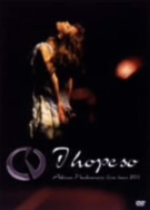 【中古】中森明菜 LIVE 2003 I hope so 【DVD】/中森明菜