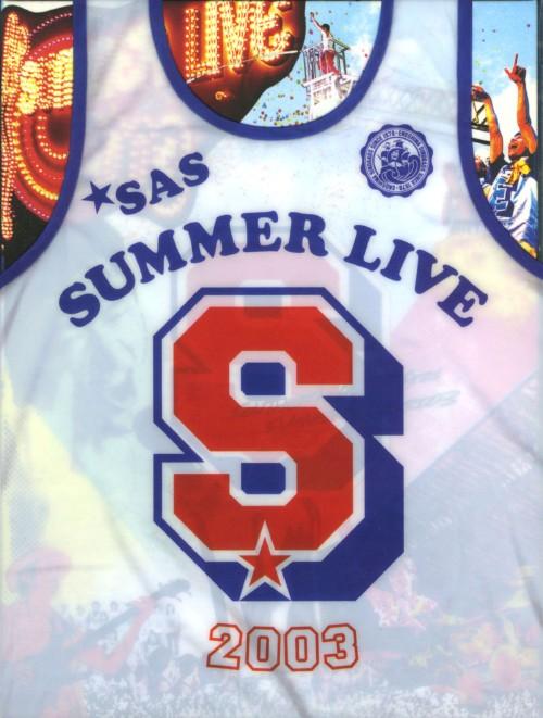 【中古】サザンオールスターズ/SUMMER LIVE 2003「流石だス… 【DVD】/サザンオールスターズ