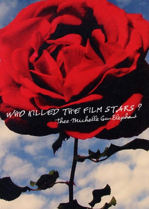 【中古】ミッシェル・ガン・エレファント/WHO KILLED THE FILM… 【DVD】/ミッシェル・ガン・エレファント