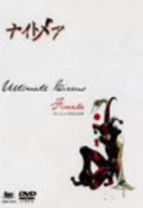 【中古】ナイトメア/Ultimate Circus Final 031212 渋… 【DVD】/ナイトメア