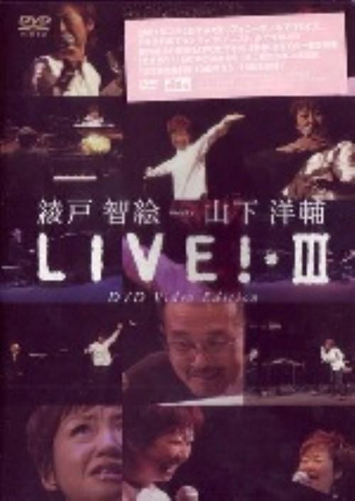 【中古】3.綾戸智絵 meets 山下…LIVE! Video ED 【DVD】/綾戸智絵