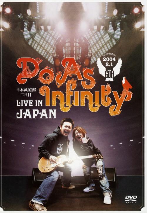 【中古】Do As Infinity/LIVE IN JAPAN 【DVD】/Do As Infinity