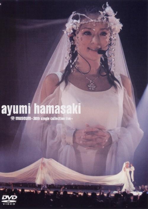 【新品】浜崎あゆみ/A・ museum〜30th single co… 【DVD】/浜崎あゆみ
