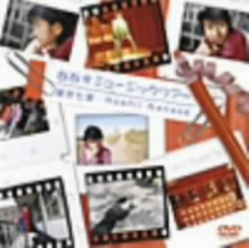 【中古】星井七瀬/なな・ミュージックツアー 【DVD】/星井七瀬