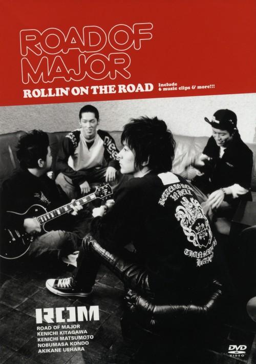 【中古】ROLLIN' ON THE ROAD 【DVD】/ロード・オブ・メジャー