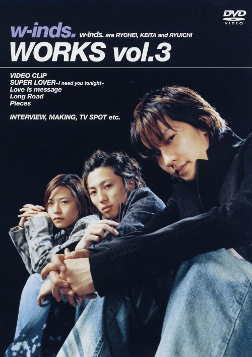 【中古】w−inds./3.WORKS 【DVD】/w−inds.