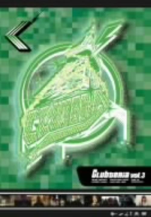 【中古】3.Clubteria 【DVD】