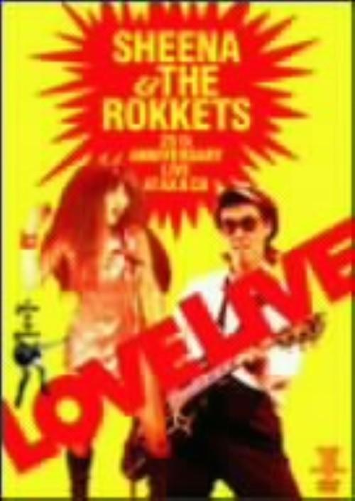 【中古】シーナ&ザ・ロケッツ/LOVE LIVE -25th ANNIVERSA… 【DVD】/シーナ&ザ・ロケッツ