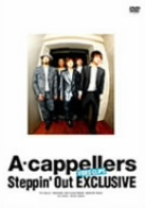 【中古】Steppin'Out EXCLUSIVE 【DVD】/A・cappellers