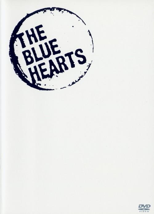 【中古】ブルーハーツが聴こえない HISTORY OF THE BLU… 【DVD】/ザ・ブルーハーツ