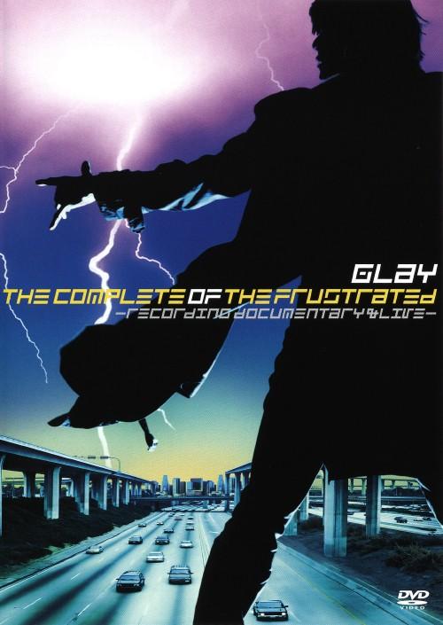 【中古】GLAY/The Complete of THE FRUSTRATED… 【DVD】/GLAY