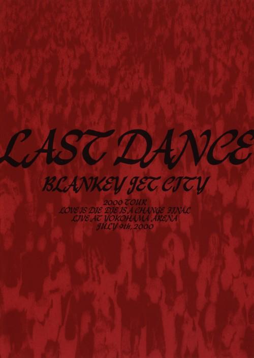 【中古】期限)ブランキー・ジェット・シティ/LAST DANCE 【DVD】/ブランキー・ジェット・シティ