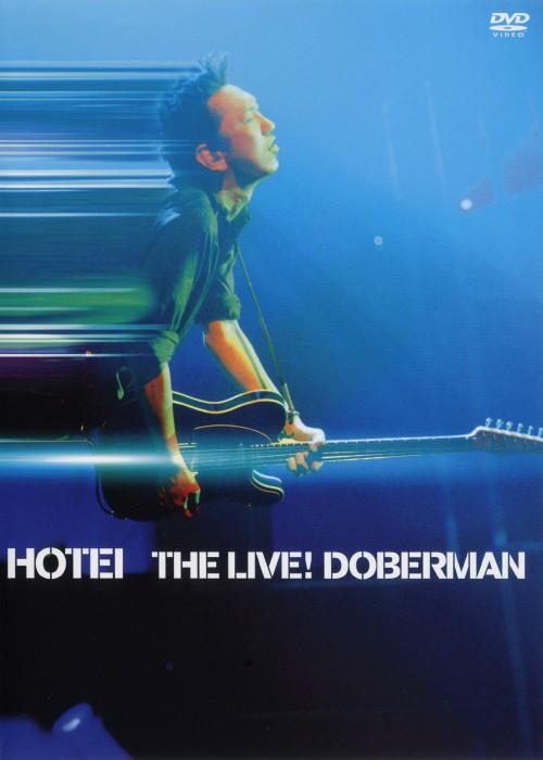 【中古】布袋寅泰/THE LIVE!DOBERMAN 【DVD】/布袋寅泰
