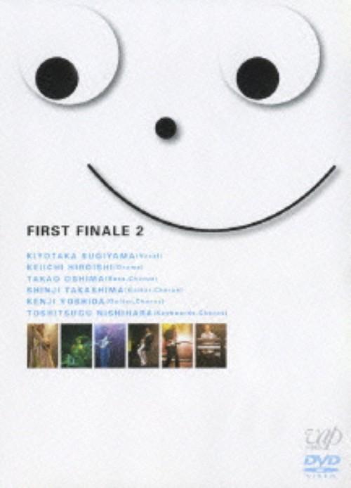 【中古】杉山清貴&オメガトライブ/FIRST FINAL 2 【DVD】/杉山清貴&オメガトライブ