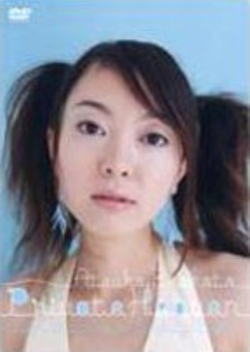 【中古】榎本温子CONCERT2004 Private Heaven… 【DVD】/榎本温子