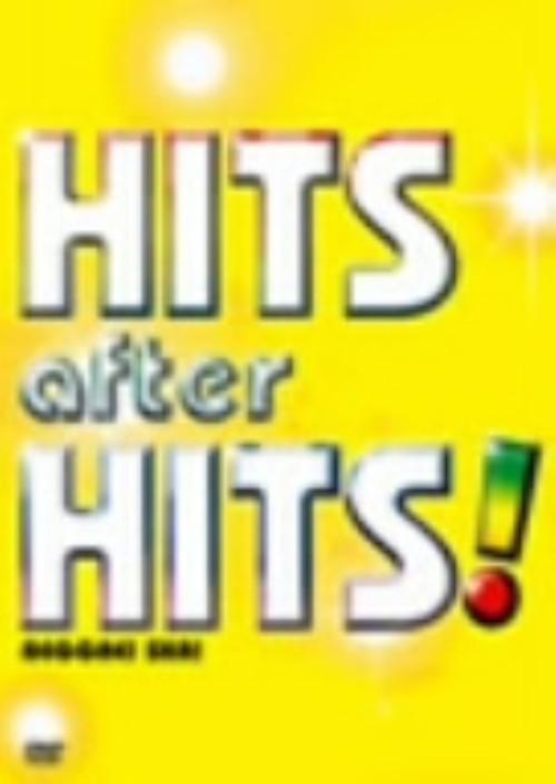 【中古】HITS after HITS! reggae! ska! 【DVD】