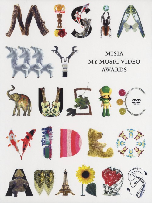 【中古】MISIA MY MUSIC VIDEO AWARDS 【DVD】/MISIA