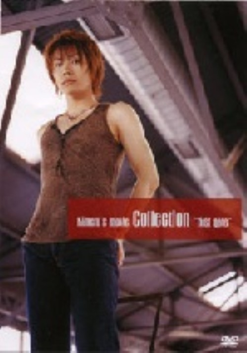 【中古】Kimeru s movie Collection first gate 【DVD】/Kimeru