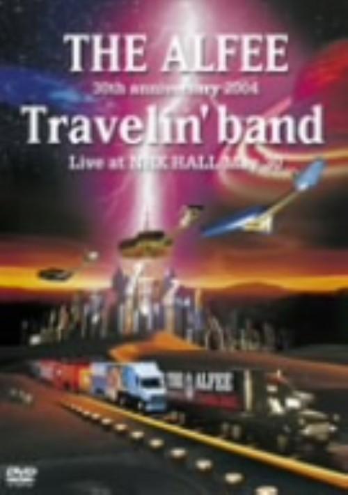 【中古】THE ALFEE 30th ANNIVERSARY 2004 Travelin 【DVD】/THE ALFEE