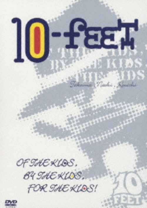 【中古】10-FEET/OF THE KIDS、BY THE KIDS FOR T… 【DVD】/10−FEET