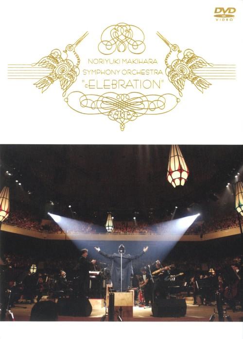 【中古】NORIYUKI MAKIHARA SYMPHONY ORCHESTRA 【DVD】/槇原敬之