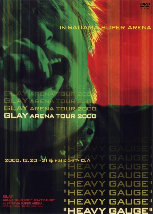 【中古】GLAY/ARENA TOUR'00 HEAVY GAUGE 【DVD】/GLAY