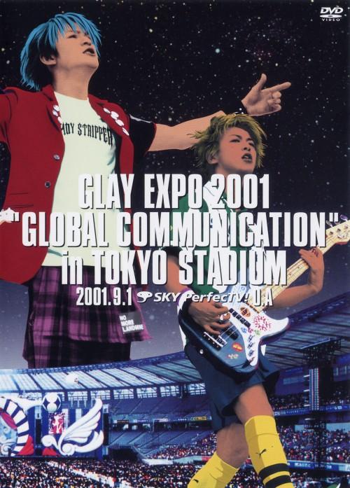 【中古】GLAY/EXPO 01 GLOBAL COMMUNICATION 【DVD】/GLAY