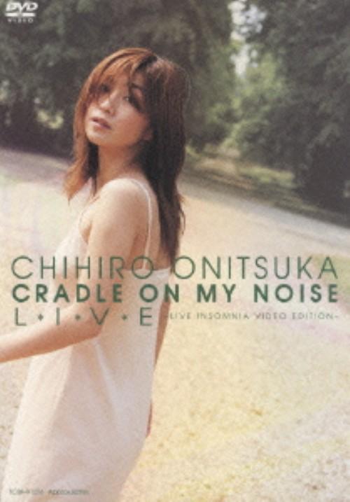 【中古】期限)鬼束ちひろ/CRADLE ON MY NOISELI… 【DVD】/鬼束ちひろ