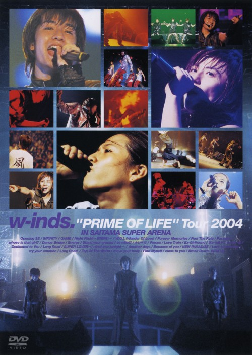 【中古】w-inds.PRIME OF LIFE Tour2004 in SAITA… 【DVD】/w−inds.