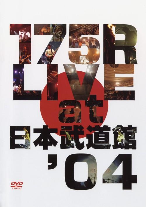 【中古】175R LIVE at 日本武道館'04【DVD】/175R