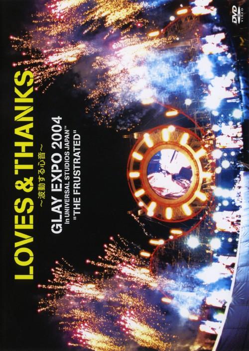 【中古】1.LOVE&THANKSー波動する心音ーGLAY…2004 【DVD】/GLAY