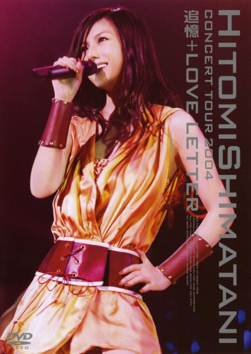 【中古】期限)HITOMI SHIMATANI CONCERT TOUR 20… 【DVD】/島谷ひとみ