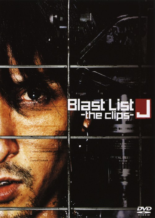 【中古】J/Blast List -the clips- 【DVD】/J