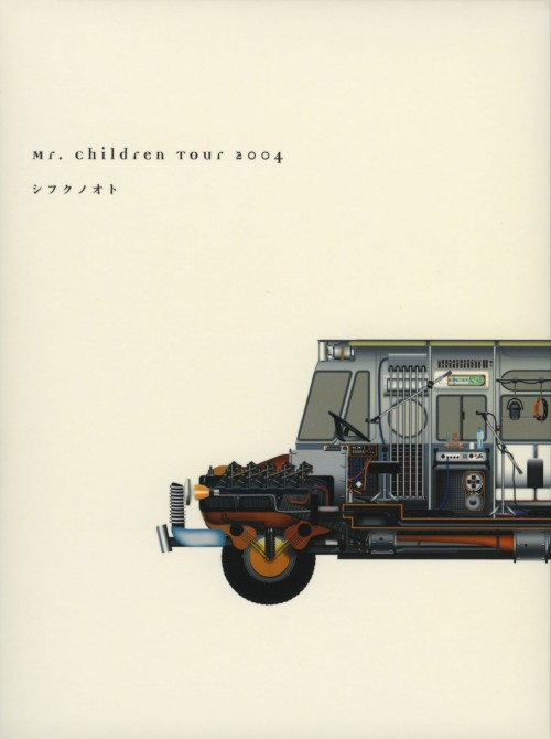 【中古】Mr.Children/Tour2004 シフクノオト 【DVD】/Mr.Children
