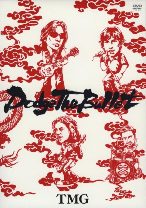 【中古】Dodge The Bullet 【DVD】/TMG