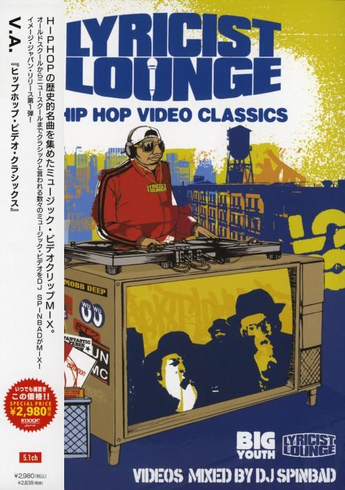 【中古】ヒップホップ・ビデオ・クラシック 【DVD】/ランDMC