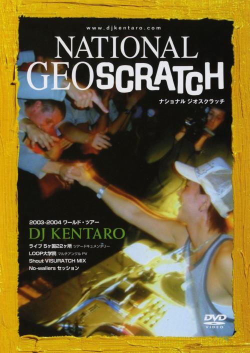 【中古】National Geoscratch 【DVD】/DJ KENTARO