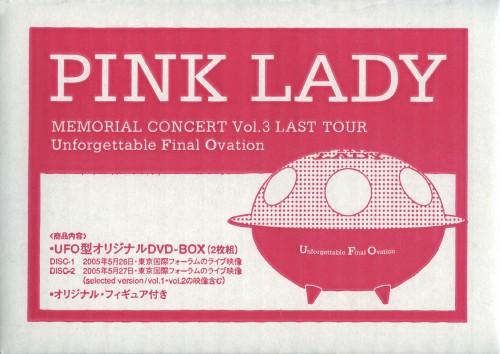 【中古】メモリアルコンサート3 LAST TOUR…UFO型BOX版 【DVD】/ピンク・レディー