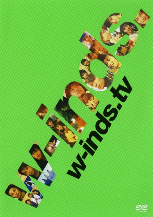 【中古】w−inds.Tv 【DVD】/w−inds.