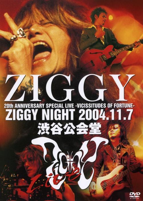 【中古】ZIGGY結成20周年記念ライブ ZIGGY NIGHT 2004 【DVD】/ZIGGY