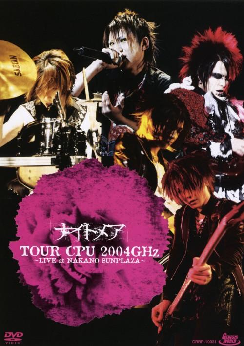 【中古】ナイトメア/TOUR CPU 2004GHz 【DVD】/ナイトメア