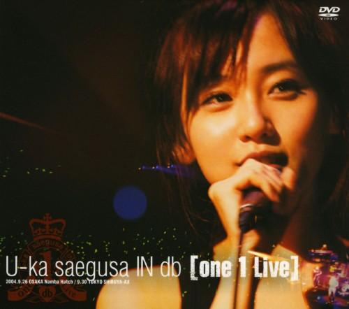 【中古】U-ka saegusa IN db[one 1 Live] 【DVD】/三枝夕夏 IN db