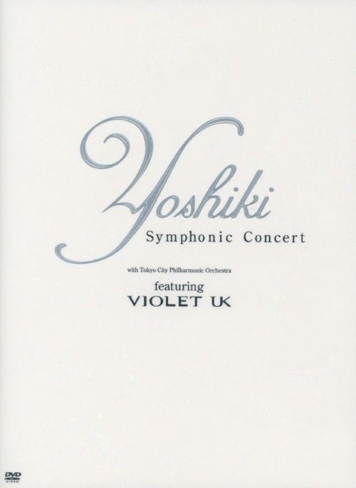 【中古】YOSHIKI Symphonic Concert2002 with Tokyo【DVD】/YOSHIKI
